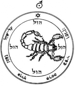 Пентаграмма — Википедия