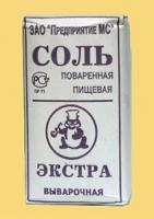 http://fargate.ru/supernatural/cache/img.1952.3ee4ffe2fd32ff2965b9c5922e90f6ae.jpg